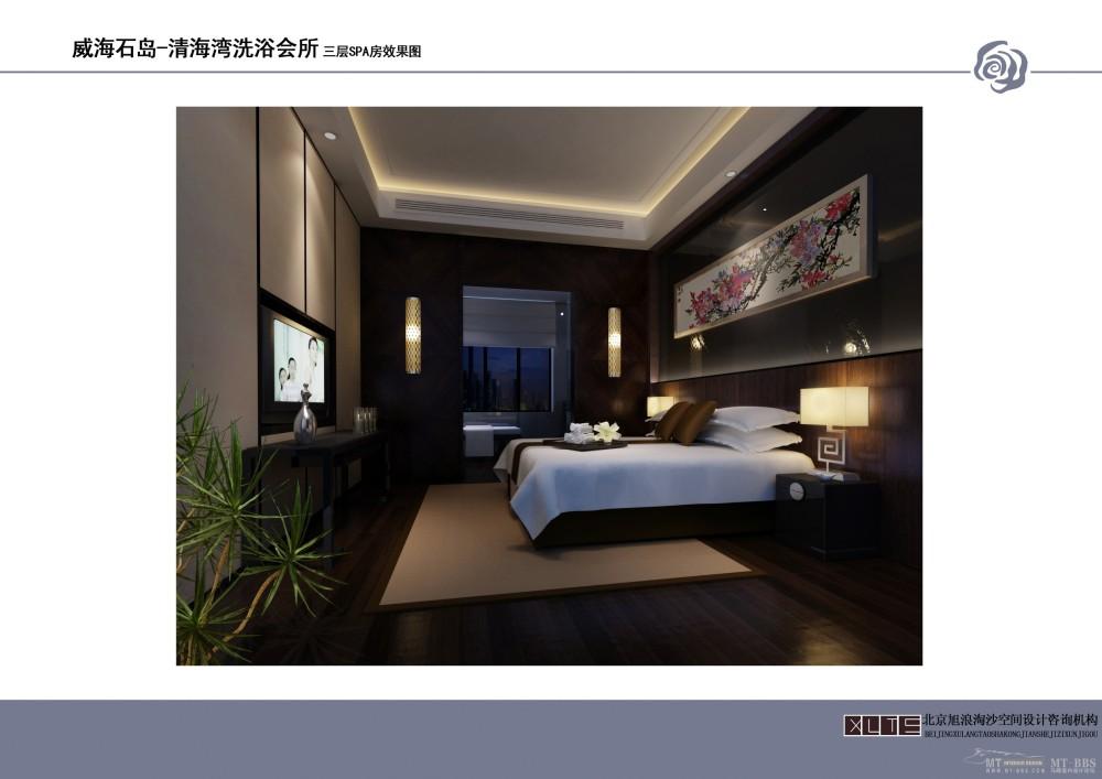 北京旭浪淘沙--山东威海石岛清水湾洗浴会所概念设计20110712_020 SPA按摩房.jpg
