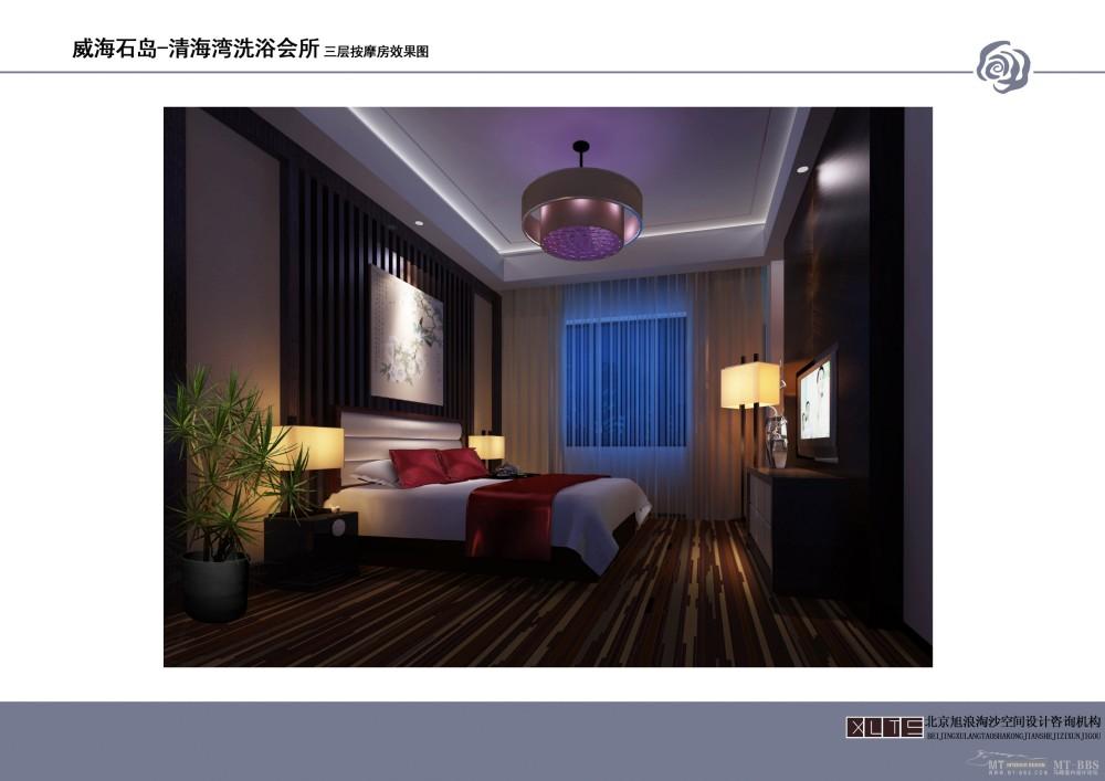 北京旭浪淘沙--山东威海石岛清水湾洗浴会所概念设计20110712_022 中医按摩房.jpg
