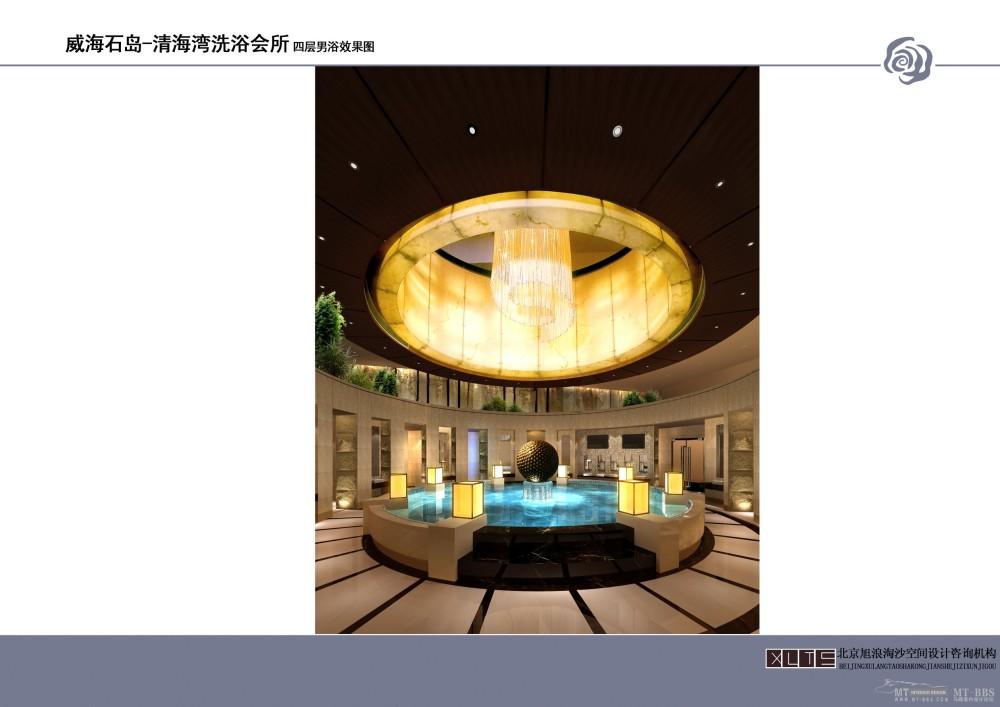北京旭浪淘沙--山东威海石岛清水湾洗浴会所概念设计20110712_024 男浴区.jpg