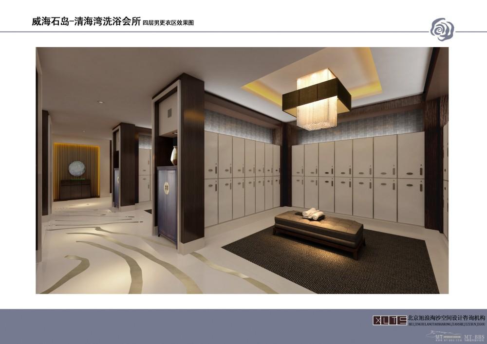 北京旭浪淘沙--山东威海石岛清水湾洗浴会所概念设计20110712_025 男更衣区.jpg