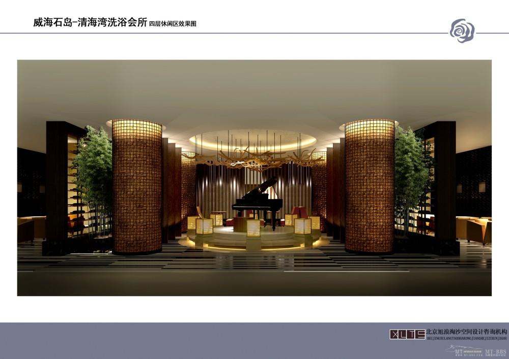 北京旭浪淘沙--山东威海石岛清水湾洗浴会所概念设计20110712_029 休闲餐厅角度1.jpg