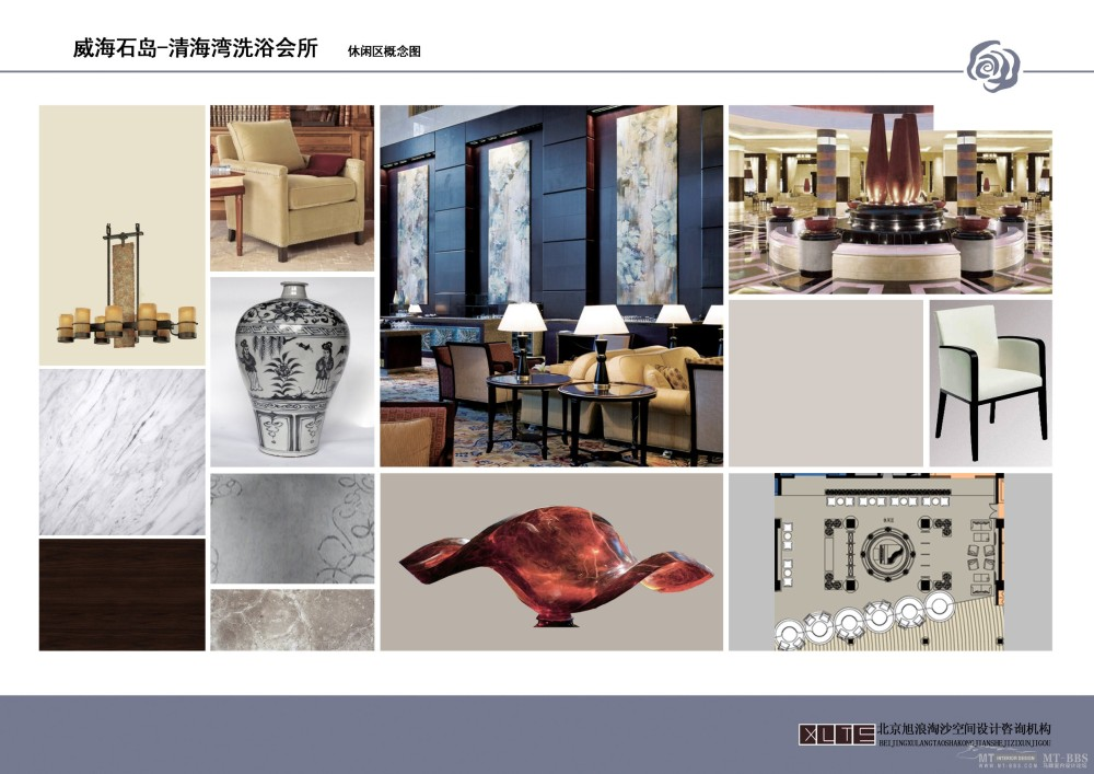 北京旭浪淘沙--山东威海石岛清水湾洗浴会所概念设计20110712_030 休闲餐区配饰.jpg