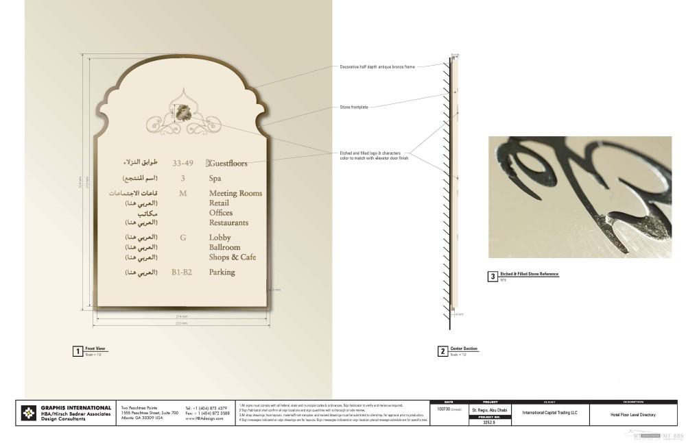 HBA--阿布达比圣瑞吉酒店标识概念设计20100730_St.Regis_页面_12.jpg