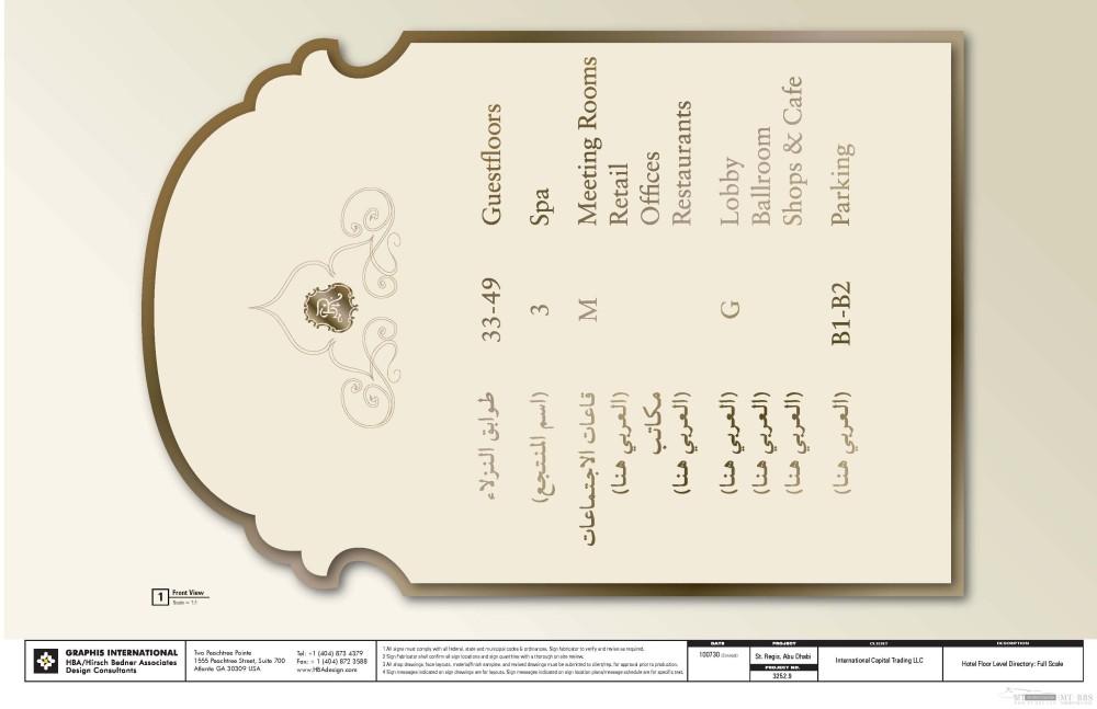 HBA--阿布达比圣瑞吉酒店标识概念设计20100730_St.Regis_页面_13.jpg