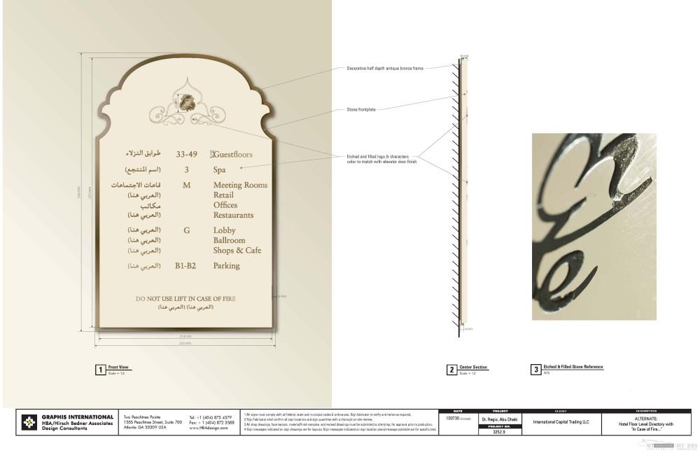 HBA--阿布达比圣瑞吉酒店标识概念设计20100730_St.Regis_页面_16.jpg