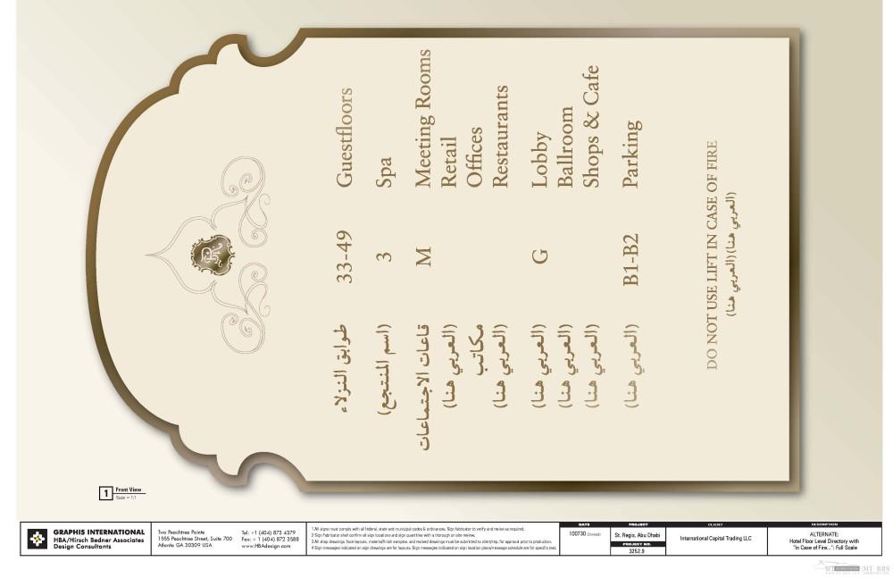 HBA--阿布达比圣瑞吉酒店标识概念设计20100730_St.Regis_页面_17.jpg