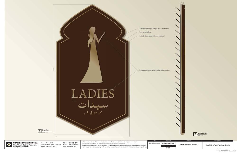 HBA--阿布达比圣瑞吉酒店标识概念设计20100730_St.Regis_页面_19.jpg