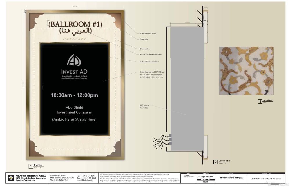 HBA--阿布达比圣瑞吉酒店标识概念设计20100730_St.Regis_页面_22.jpg
