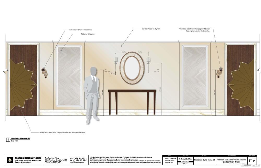 HBA--阿布达比圣瑞吉酒店标识概念设计20100730_St.Regis_页面_24.jpg