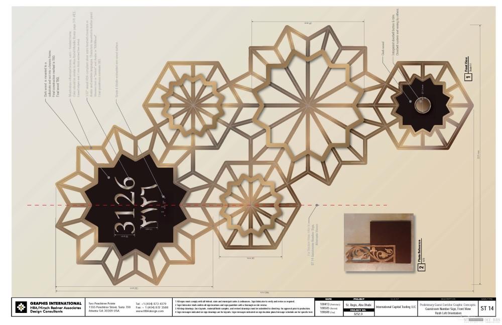 HBA--阿布达比圣瑞吉酒店标识概念设计20100730_St.Regis_页面_25.jpg