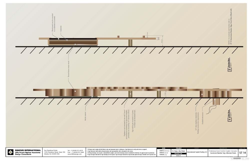 HBA--阿布达比圣瑞吉酒店标识概念设计20100730_St.Regis_页面_26.jpg