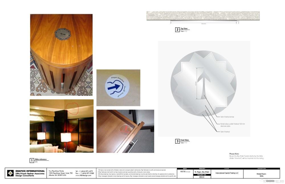 HBA--阿布达比圣瑞吉酒店标识概念设计20100730_St.Regis_页面_29.jpg