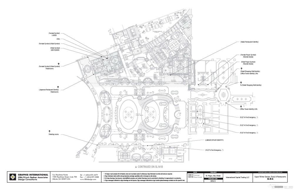 HBA--阿布达比圣瑞吉酒店标识概念设计20100730_St.Regis_页面_45.jpg