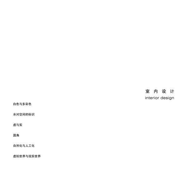 01总述-01_调整大小.jpg