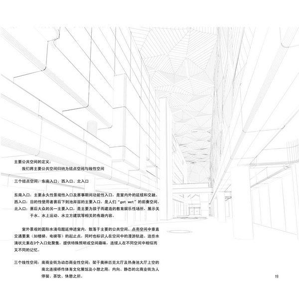 02公共空间-02_调整大小.jpg