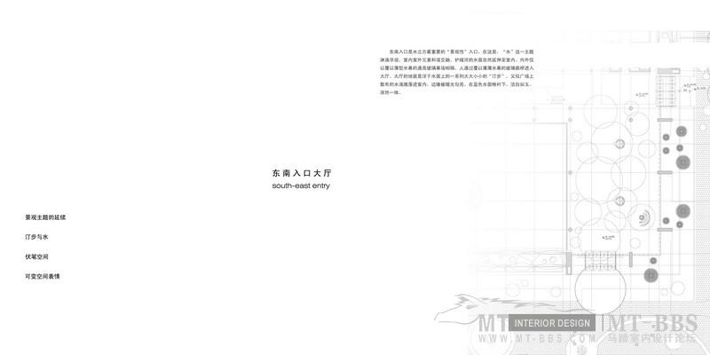 03东南入口-01_调整大小.jpg