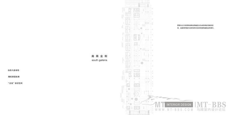 04商业街-01_调整大小.jpg