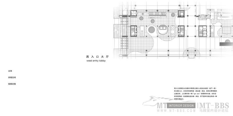 05西入口-01_调整大小.jpg