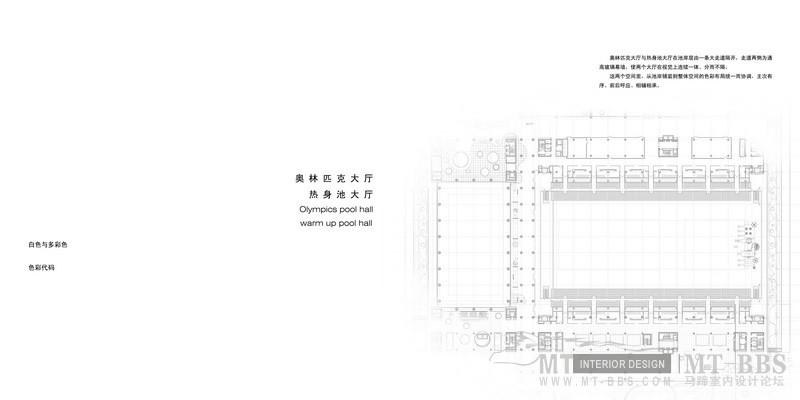 08奥林匹克大厅-01_调整大小.jpg