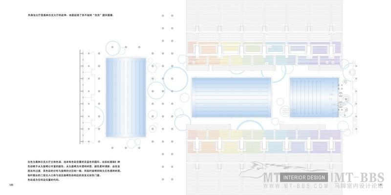 08奥林匹克大厅-03_调整大小.jpg