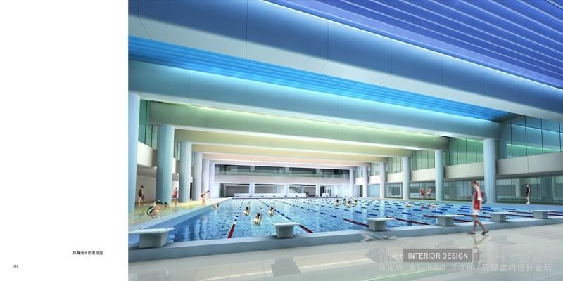 08奥林匹克大厅-05_调整大小.jpg