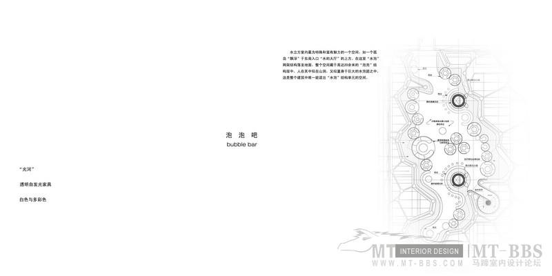 09泡泡吧-01_调整大小.jpg