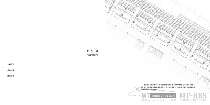 10卫生间-01_调整大小.jpg