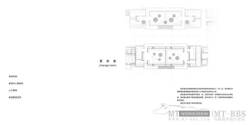 11更衣室-01_调整大小.jpg