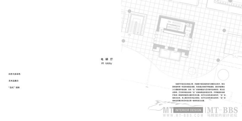 12电梯厅-01_调整大小.jpg