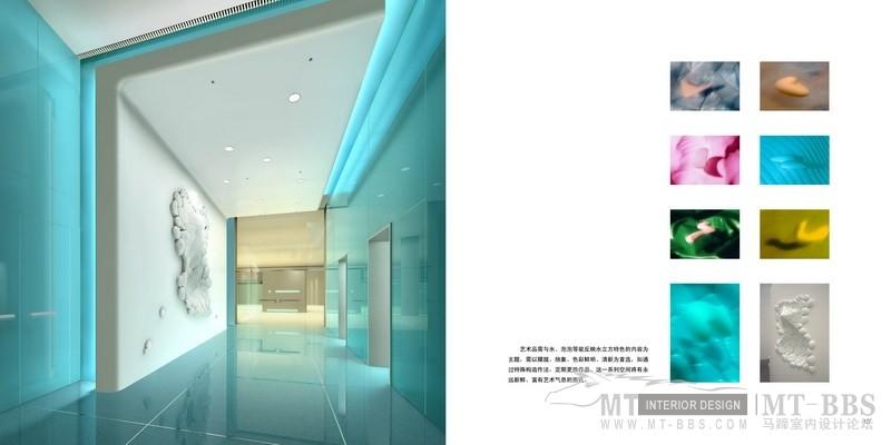 12电梯厅-02_调整大小.jpg