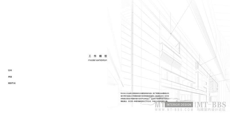 14模型空间-01_调整大小.jpg