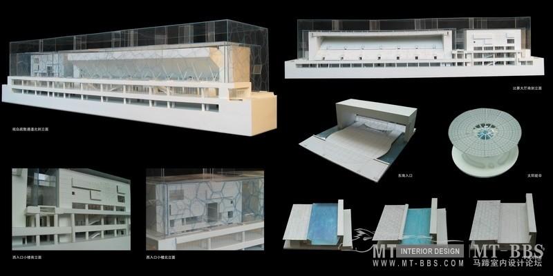 14模型空间-02_调整大小.jpg
