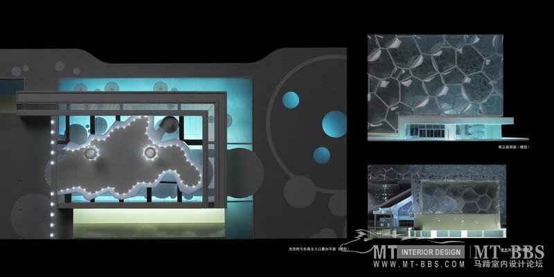 14模型空间-06_调整大小.jpg