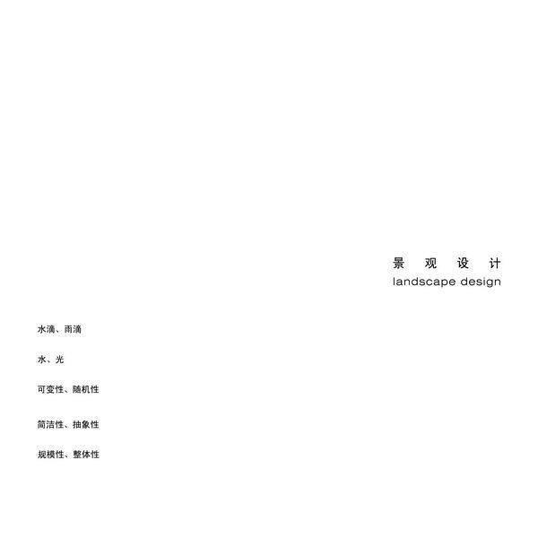 15景观-01_调整大小.jpg