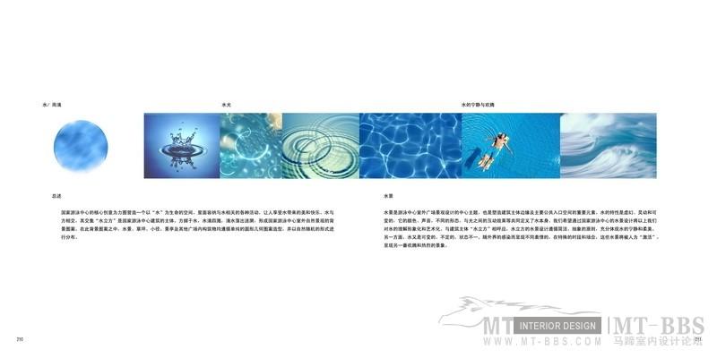 15景观-02_调整大小.jpg