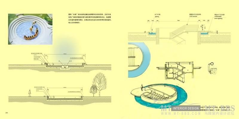 15景观-04_调整大小.jpg