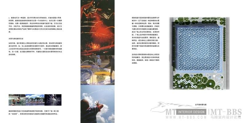 15景观-05_调整大小.jpg
