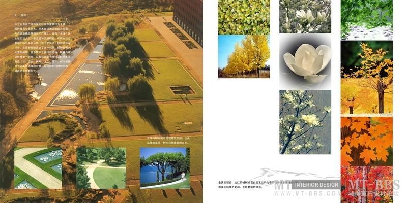 15景观-09_调整大小.jpg