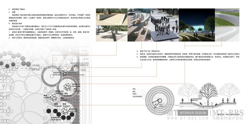 15景观-11_调整大小.jpg