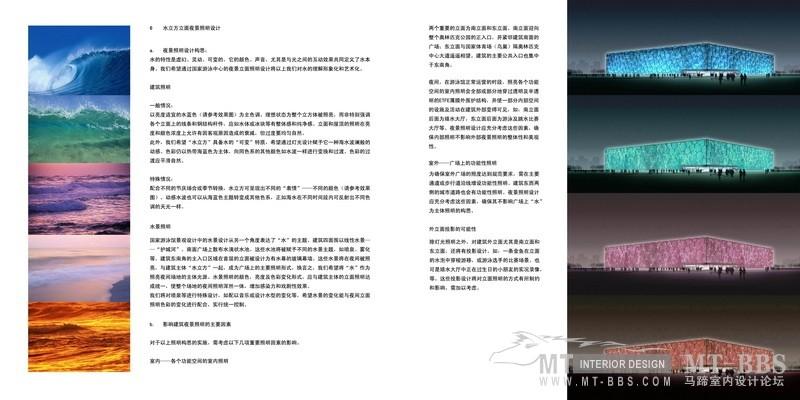 15景观-13_调整大小.jpg