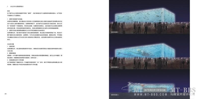 15景观-14_调整大小.jpg