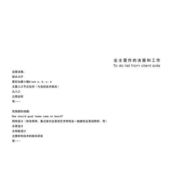 16附录-02_调整大小.jpg