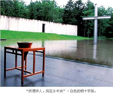从未受过正规科班教育建筑师----安藤忠雄_0f21e2116521c6e1a6ef3f97.jpg