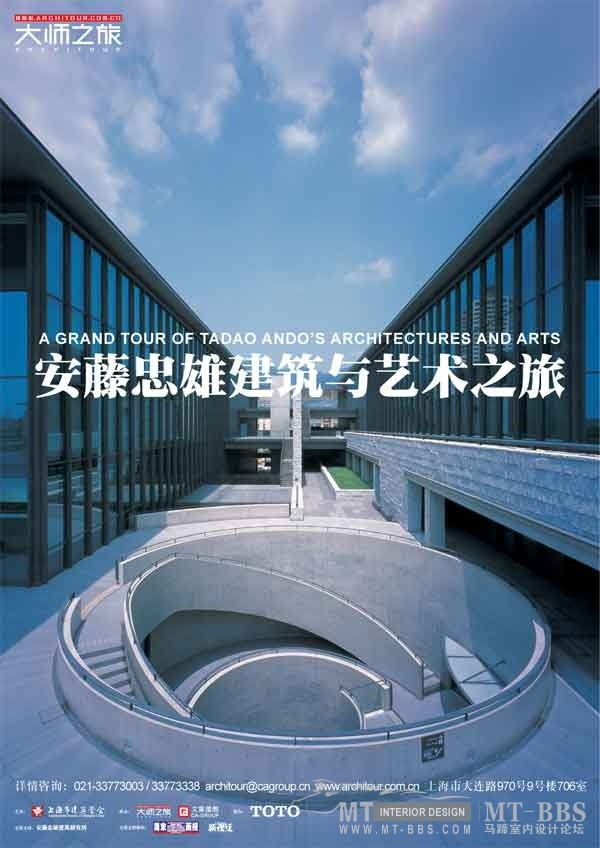 从未受过正规科班教育建筑师----安藤忠雄_2009429173315288.jpg
