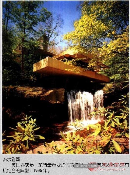 本世纪美国的一位最重要的建筑师----流水别墅_01080733244118464.jpg