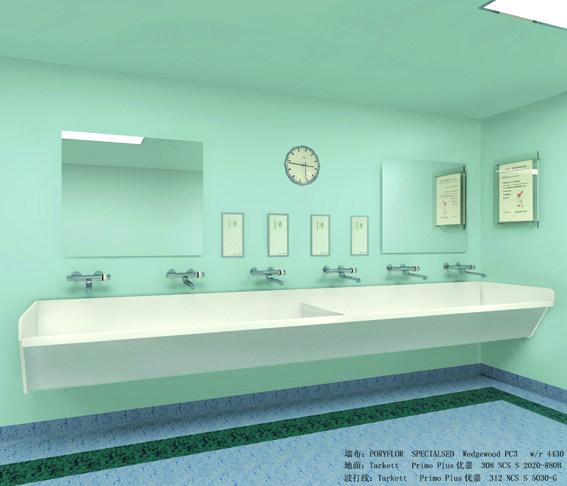 个人收集---中山眼科医院2010_洗手池.jpg