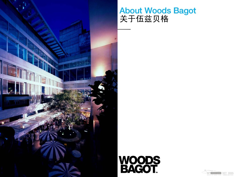 伍兹贝格_110322_Hotels-Resorts_页面_002.jpg