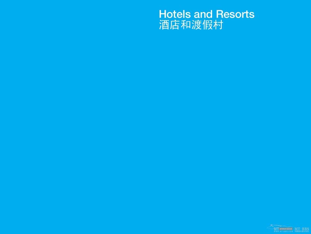 伍兹贝格_110322_Hotels-Resorts_页面_026.jpg