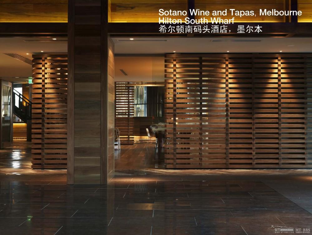 伍兹贝格_110322_Hotels-Resorts_页面_031.jpg