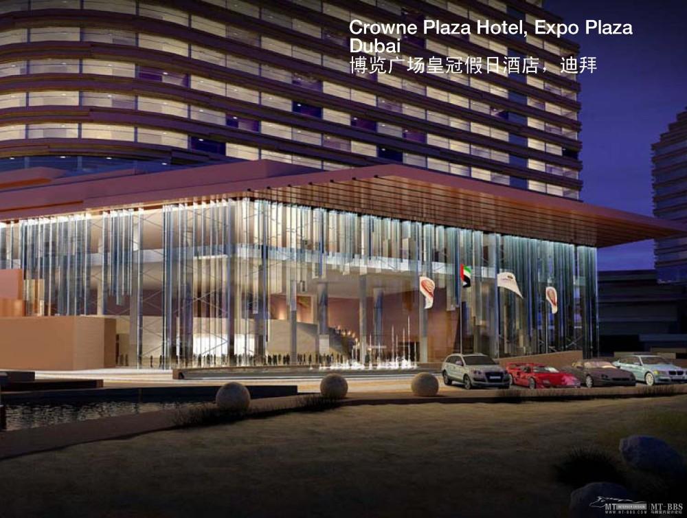 伍兹贝格_110322_Hotels-Resorts_页面_041.jpg